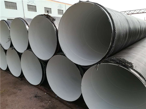 饮水无毒IPN8710防腐钢管